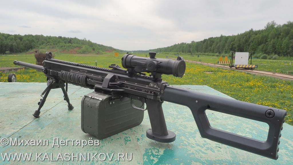 https://www.kalashnikov.ru/wp-content/uploads/2018/05/P5163200.jpg