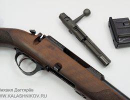 карабин Горностай, Молот оружие, журнал Калашников