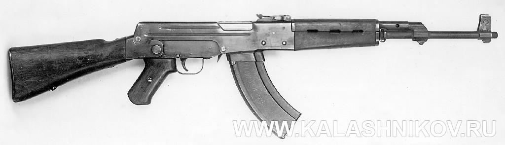 Автомат Калашникова, вариант 2. Журнал Калашников