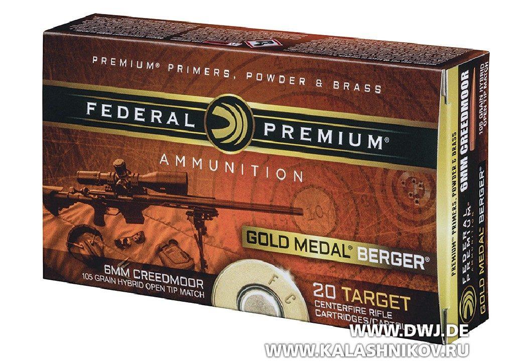 патроны Federal Premium  6,5 mm Creedmoor