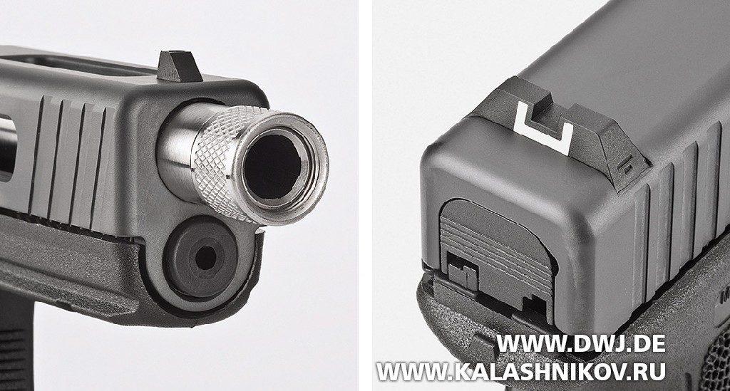Пистолет Glock 17 Gen4 со стволом компании Wilson