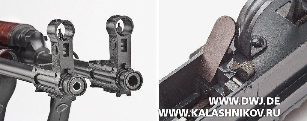 CSA vz.58 Compact. Кнопка сброса магазина
