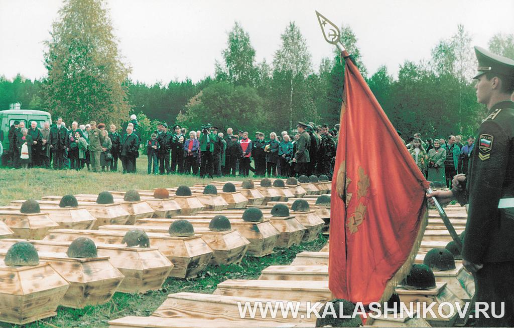 Захоронение найденных погибших солдат Второй мировой войны. Журнал Калашников