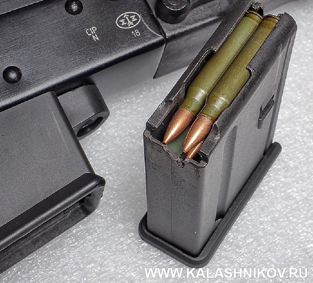 Магазин после стрельбы из карабина «Сайга-107»/SR1. Журнал Калашников