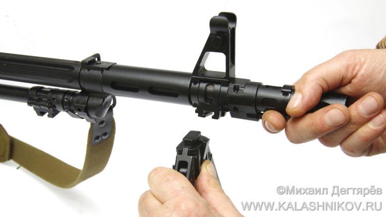 ствол пулемёта 6П41М,, журнал Калашников