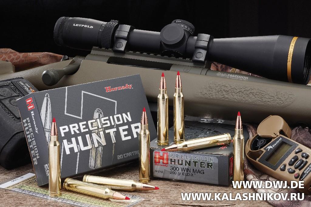Патроны Prescision Hunter Hornady. Журнал Калашников