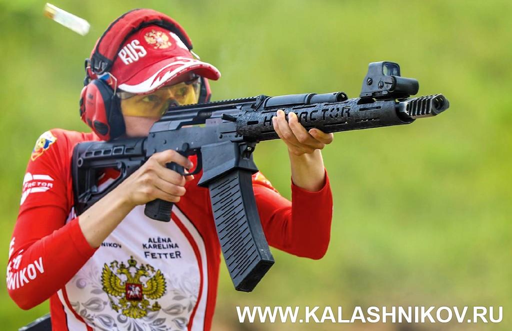 Алёна Карелина - двукратная чемпионка мира по практической стрельбе. Журнал Калашников