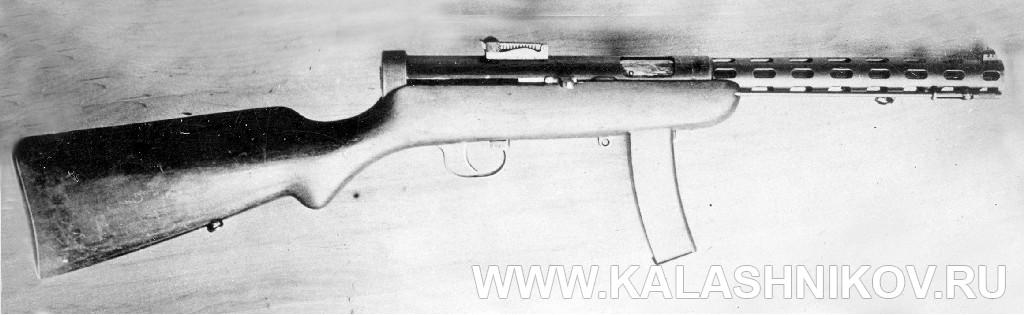 Пистолет-пулемёт Дергятёва №1. Журнал Калашников