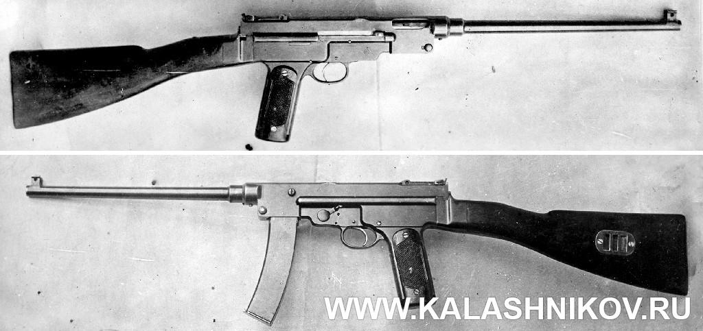 Пистолет-пулемёт Колесникова . Журнал Калашников