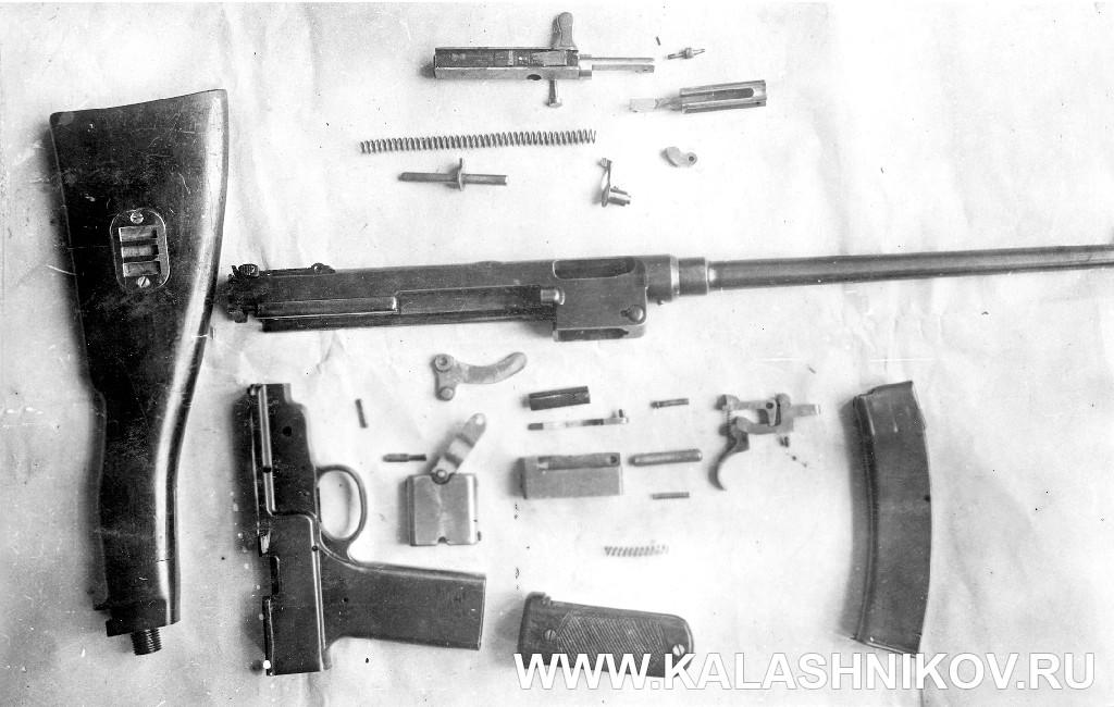 Пистолет-пулемёт Колесникова, полная разборка. Журнал Калашников