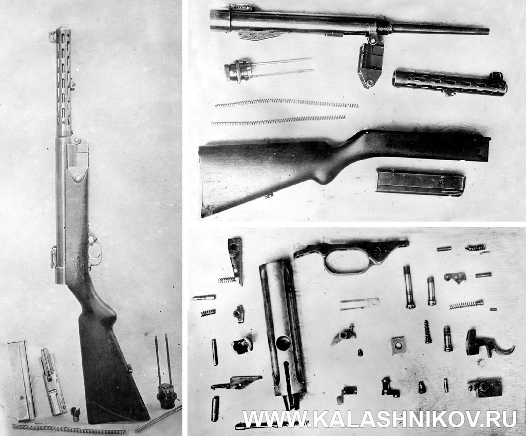 Пистолет-пулемёт Коровина 1-й образец, разборка. Журнал Калашников