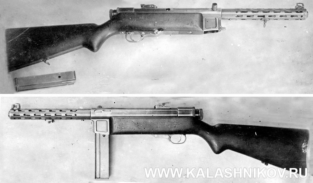 Пистолет-пулемёт Коровина 2-й образец. Журнал Калашников