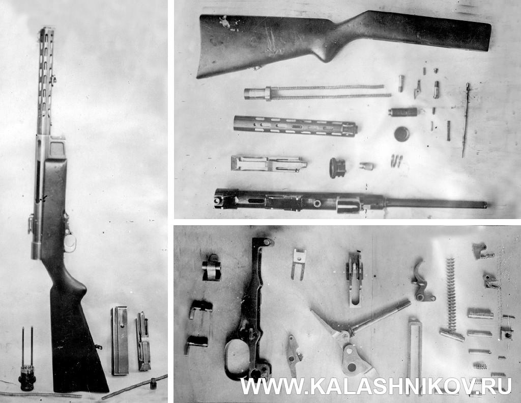 Пистолет-пулемёт Коровина 2-й образец, разборка. Журнал Калашников