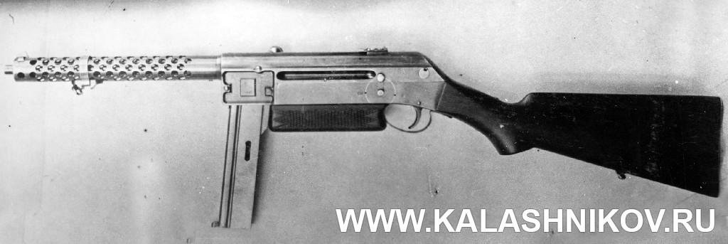 Пистолет-пулемёт Прилуцкого. Журнал Калашников