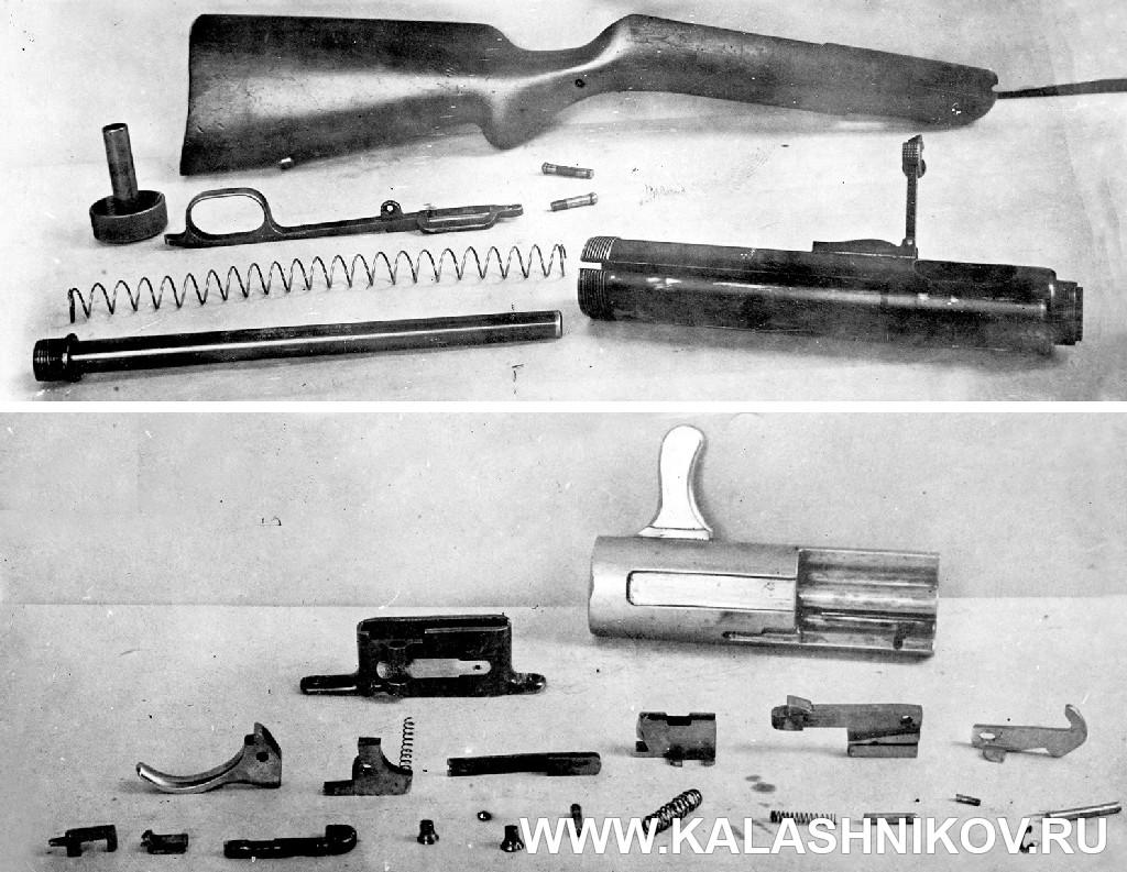 Полная разборка пистолета-пулемёта Дегтярёва № 1. Журнал Калашников