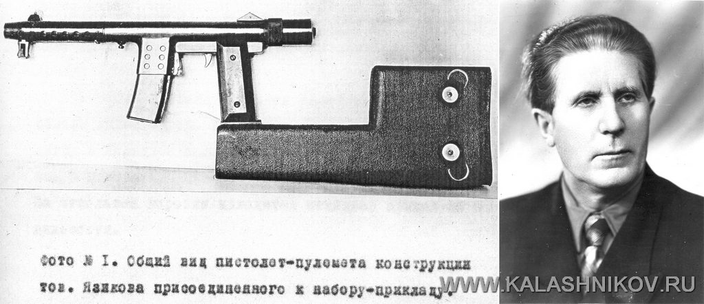 https://www.kalashnikov.ru/wp-content/uploads/2018/06/rolbyu-1024x442.jpg