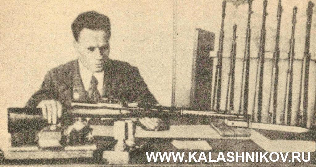 С. Г. Симонов в конструкторском бюро. Журнал Калашников