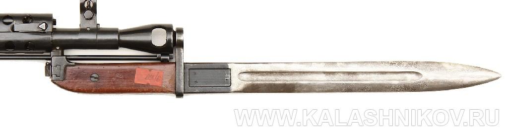 Штык на карабине СКС (СКС-31). Журнал Калашников