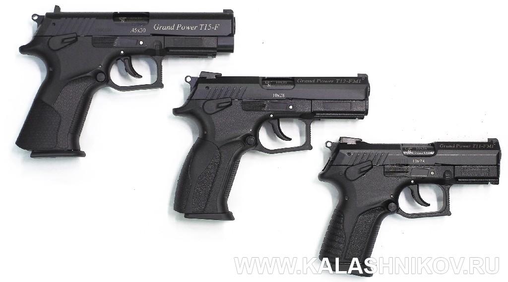 Травматические пистолеты Grand Power Т-15 F, Т-12 F и Т-11 F. Журнал Калашников