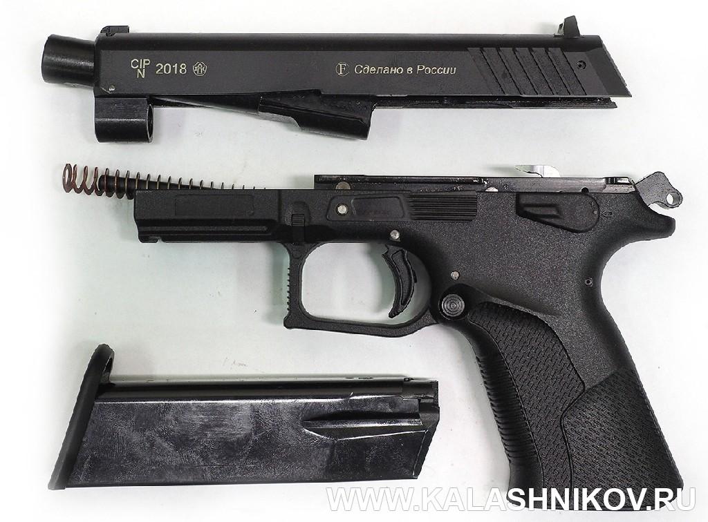 Разборка травматического пистолета Grand Power T-15F. Журнал Калашников