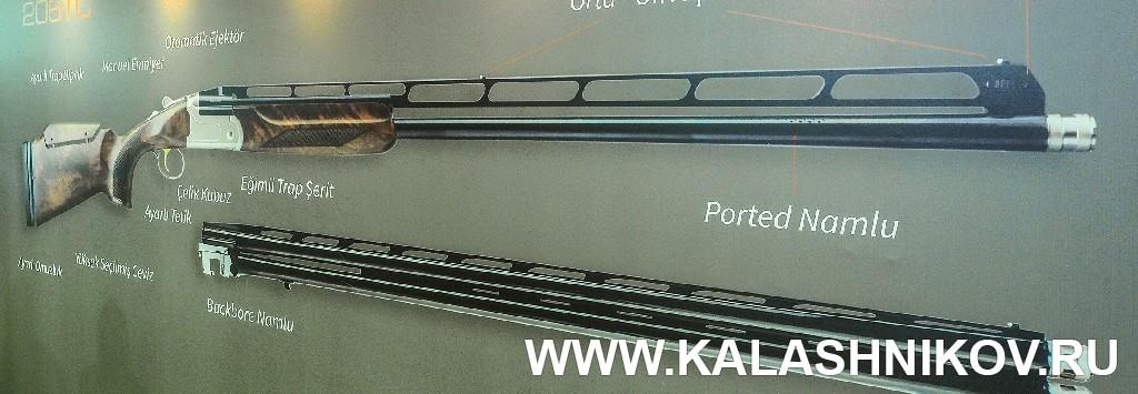 Спортивное ружье компании AKKAR. Фото журнала «Калашников»