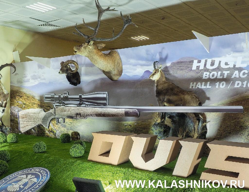 Стенд модели Ovis компании Huglu. Фото журнала «Калашников»