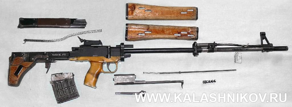 Основные части и механизмы винтовки ТКБ-0145С. Журнал Калашников