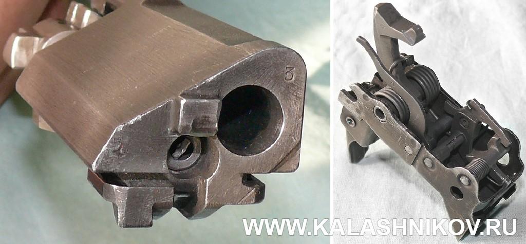 Профиль затворной рамы и УСМ винтовки ТКБ-0145С. Журнал Калашников