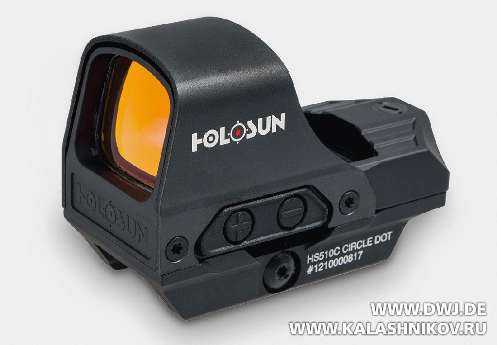 коллиматорный прицел Holosun HS510C. Кнопки