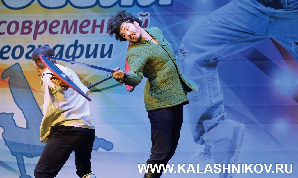 Арт-фехтование. Кубок России. Фото 2. Журнал Калашников