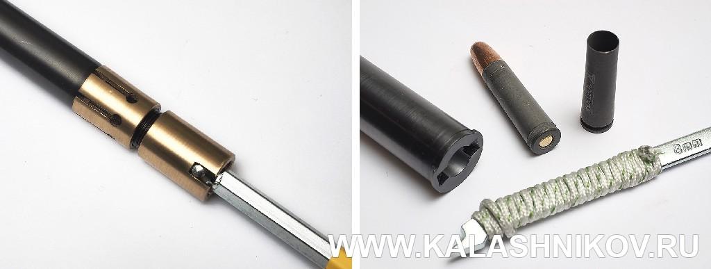 Фиксирующее устройство вкладного ствола ТК 600 и ключ извлекателя в чехле. Журнал Калашников