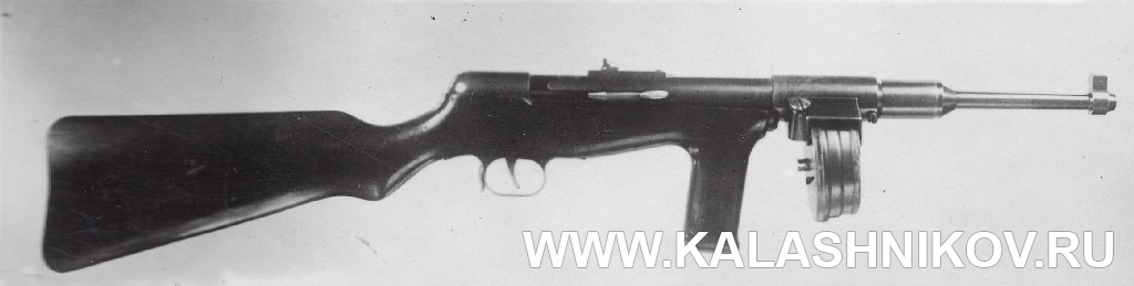 пистолет-пулемёт Фольмера . Журнал Калашников