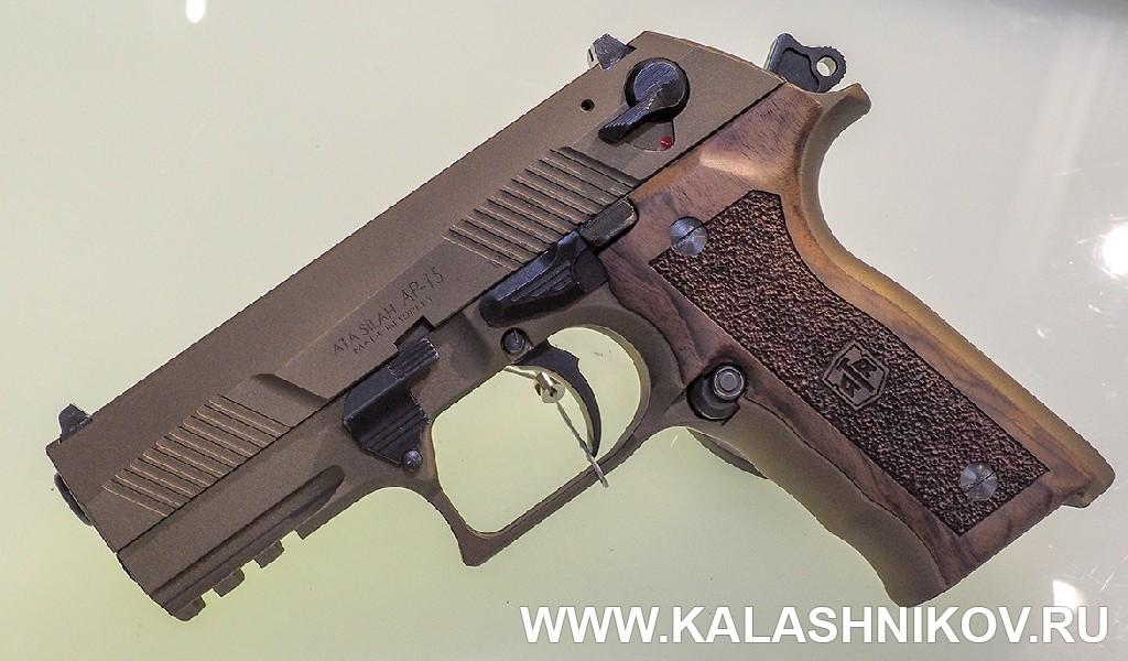 Пистолет A-15 отATA Arms. Журнал Калашников