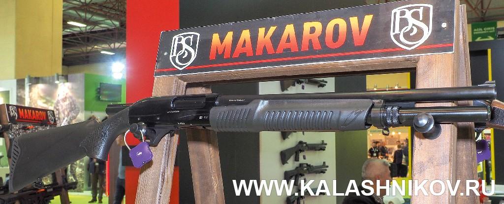 Стенд торговой марки Makarov на выставке Prohunt. Журнал Калашников