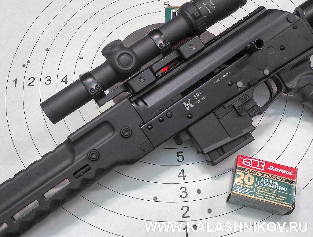 Мишень с результатами стрельб из карабина «Сайга-107»/SR1. Журнал «Калашников»
