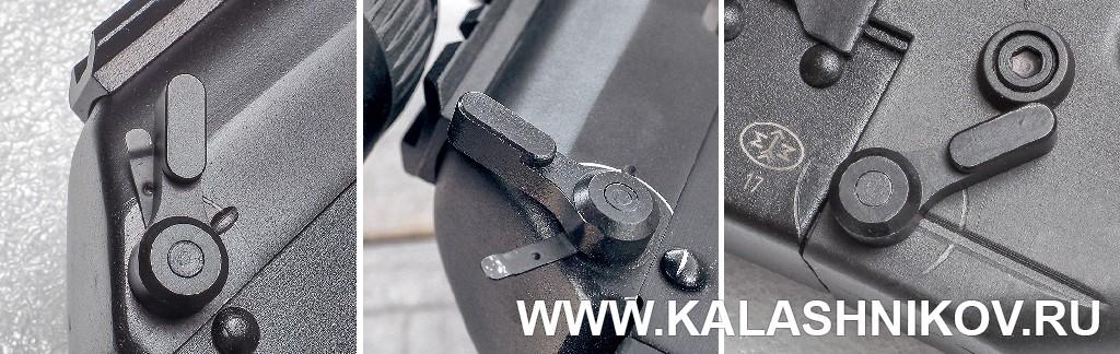 Запирающий флажок крышки ствольной коробки карабина «Сайга-107»/SR1. Журнал «Калашников»