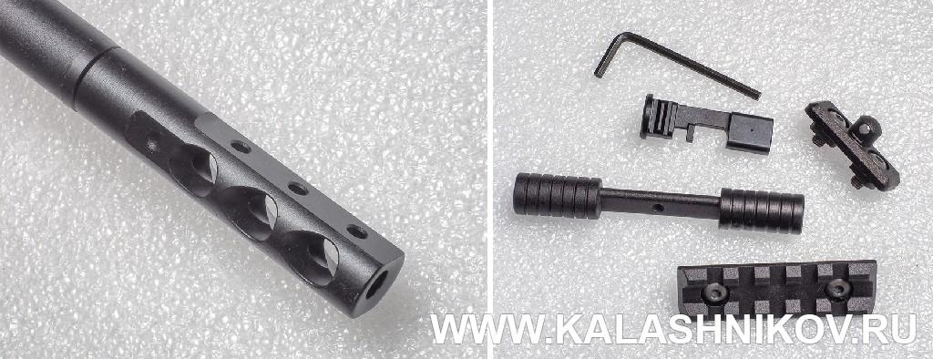 Дульный тормоз-компенсатор и ЗИП карабина «Сайга-107»/SR1. Журнал «Калашников»