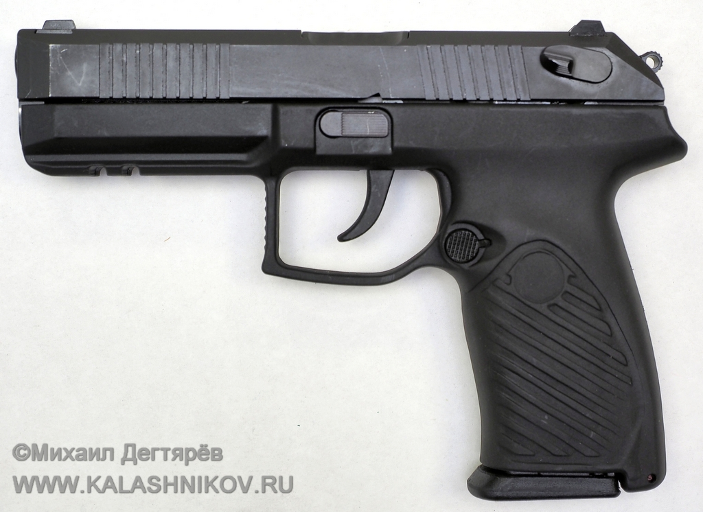 Russian Military Pistols Thread: - Page 4 123