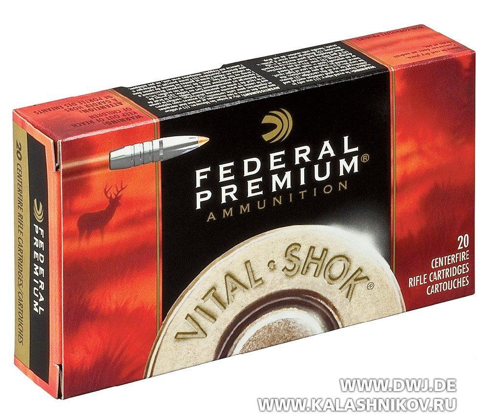 Патроны Federal Vital Shok