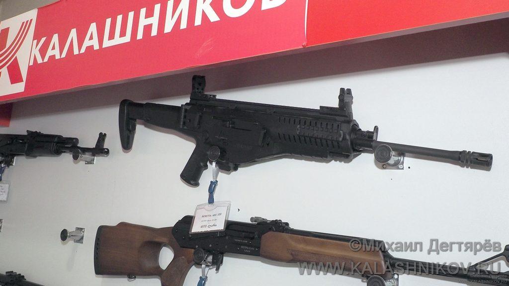 beretta, вепрь, молот оружие, грузия, тбилиси, журнал калашников, михаил дегтярёв, магазин калибр