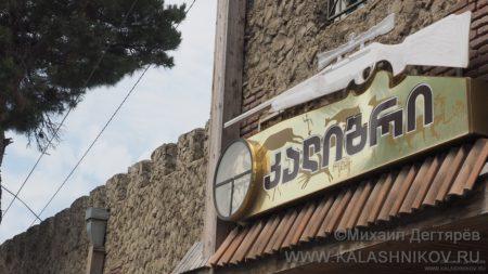 грузия, гори, журнал калашников, михаил дегтярёв, магазин калибр