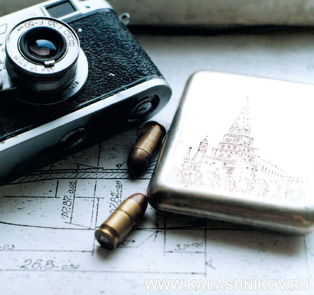 Портсигар, патроны и фотоаппарат. Журнал Калашников