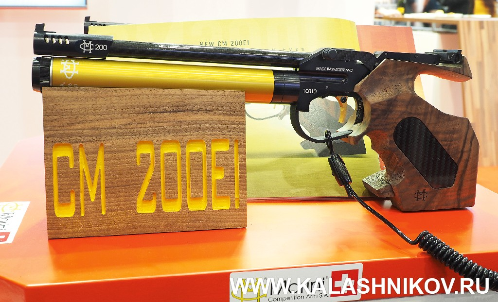 Пневматический пистолет СМ2000Е. Журнал Калашников