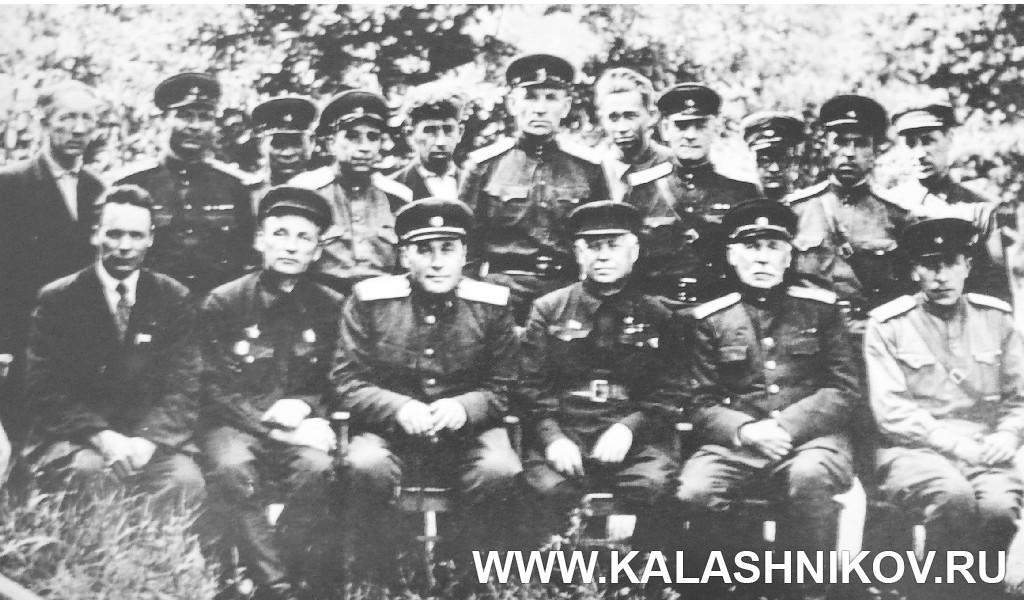 Группа офицеров ГАУ и конструкторов-оружейников 1944г.. Журнал Калашников