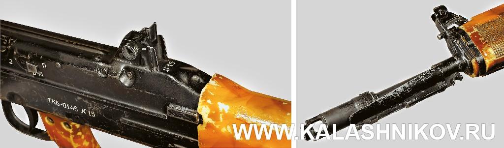 переводчик-предохранитель, прицельные приспособления и передняя антабка автомата И. Я. Стечкина ТКБ-0146, «Абакан». Журнал Калашников