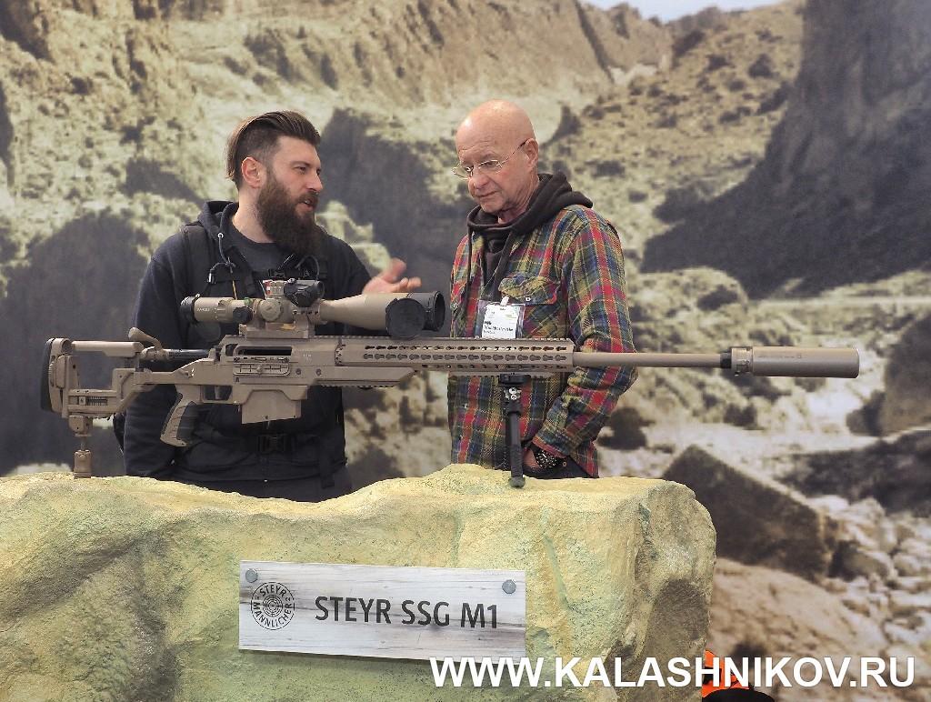 Steyr SSG M1. Журнал Калашников