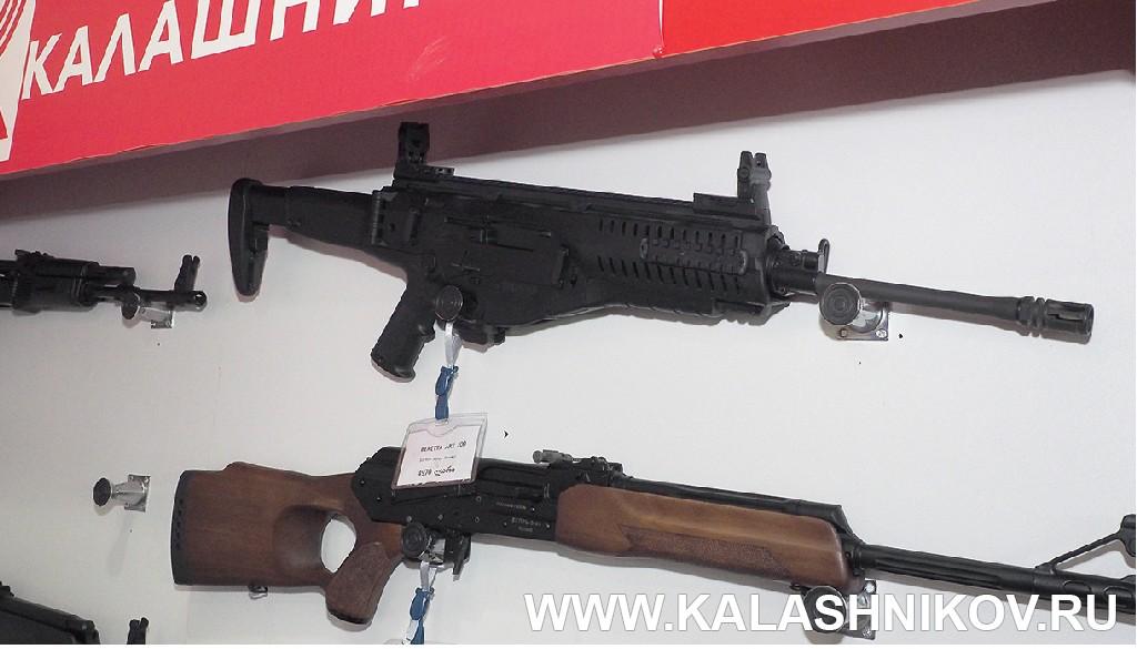 Цены на карабины СОК-98 и Beretta ARX 100. Журнал Калашников