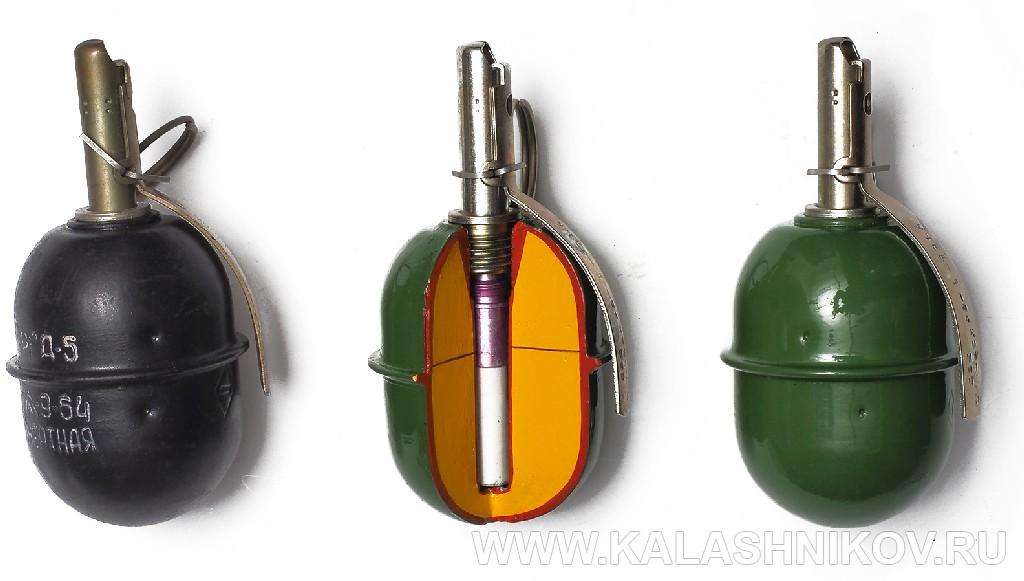 Ручная граната РГД-5. Журнал Калашников