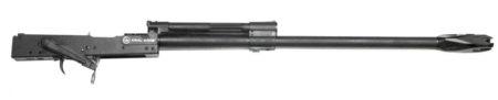 При длине ствола 660 мм, общая длина «булпапа» » Kral Compact составляет всего 890 мм