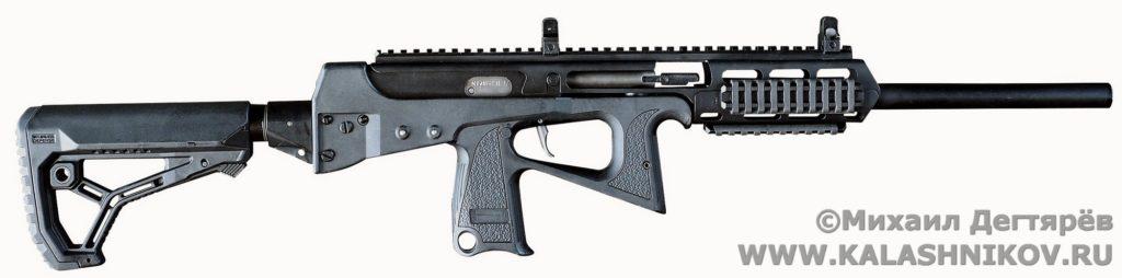 Оц-126, пп-2000, цкиб соо, журнал КАЛАШНИКОВ, михаил дегтярёв, пистолет-пулемёт